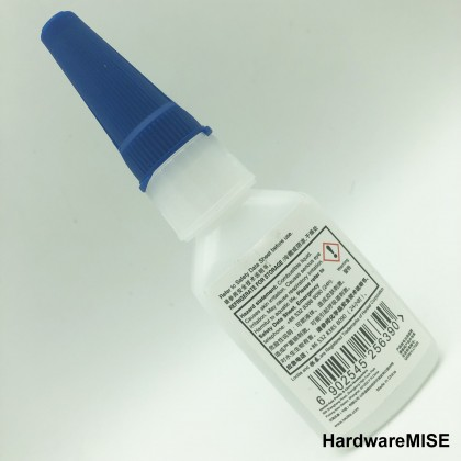 Loctite 495 Adhesive 20g Malaysia Supplier